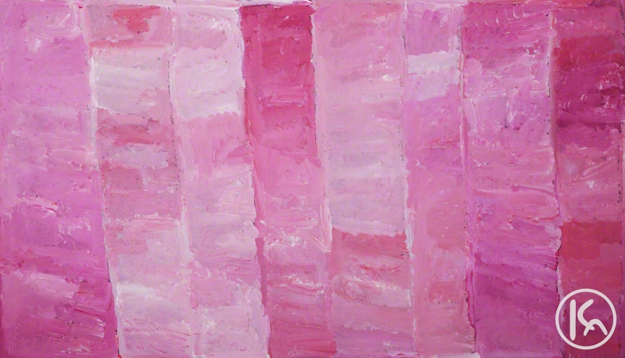 My Country (10042104), Kudditji Kngwarreye