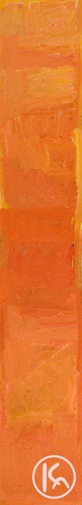 My Country (0841066), Kudditji Kngwarreye